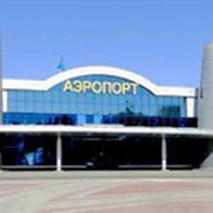 Аэропорты Дубков