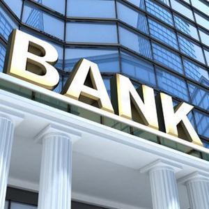 Банки Дубков