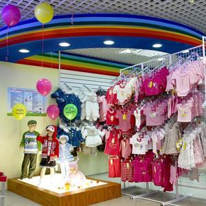 Детские магазины Дубков