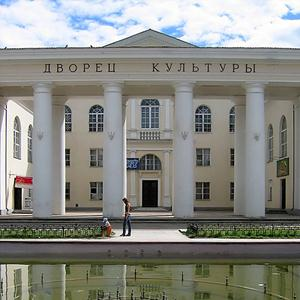 Дворцы и дома культуры Дубков