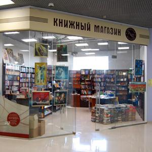 Книжные магазины Дубков
