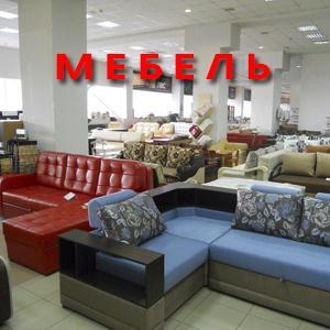 Магазины мебели Дубков