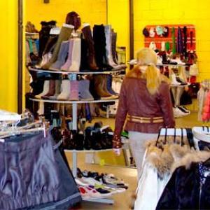 Магазины одежды и обуви Дубков