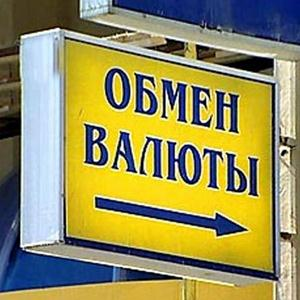 Обмен валют Дубков