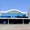 Аэропорты в Дубках