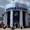 Автовокзалы в Дубках