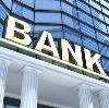 Банки в Дубках