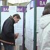 Центры занятости в Дубках