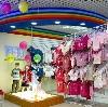 Детские магазины в Дубках