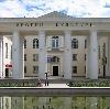 Дворцы и дома культуры в Дубках