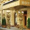 Гостиницы в Дубках