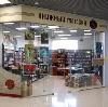 Книжные магазины в Дубках