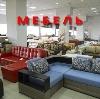 Магазины мебели в Дубках