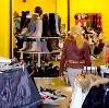 Магазины одежды и обуви в Дубках