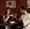 Рестораны, кафе, бары в Дубках