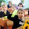 Школы в Дубках