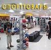 Спортивные магазины в Дубках