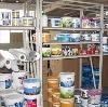 Строительные магазины в Дубках