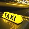 Такси в Дубках
