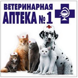 Ветеринарные аптеки Дубков